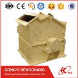 高性能の銅鉱石のケイ素のマンガンの影響の罰金の粉砕機の製造業者