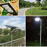 9W屋外の照明のためのオールインワン太陽街灯