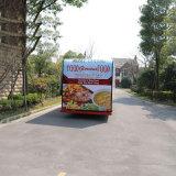 يضمّد متحرّك مطبخ [إيس كرم] طعام عربة