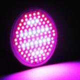 가득 차있는 스펙트럼 E27 15W LED 수족관은 빛을 증가한다