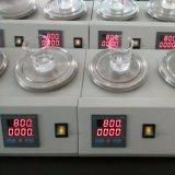 Elevado - Polyacrylamide aniónico do coagulante do peso molecular
