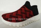 Nueva llegada calzado Fitness Deportes de tejer la ejecución de botas de fútbol para los hombres y mujeres (517-646)
