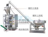 Milch-Karton-Verpackungsmaschine (ACE-GZJ-A8)