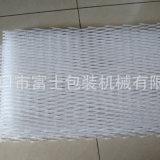 Tuyau flexible Net PE mousse Tube Profil de la tige de barre de machine d'Extrusion