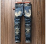 Super Stretch Denim Ripped мальчиков Skinny Жан
