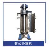 Centrifugador de separador contínuo líquido líquido tubular de Gf