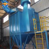 Мешок для сбора пыли дома для литейного производства промышленности