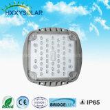 40W LED 램프를 가진 통합 태양 가로등