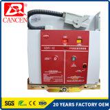 Vcbの回路ブレーカ630A--4000A 3p 4pindoor 12kv 24V