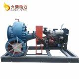 Flux mélangé par série réglée diesel de Weichai 650hw-7s de flux de pompe centrifuge de pompe à eau grande
