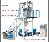 Rotatorio morir la máquina que sopla del HDPE de la película principal del LDPE (DC-SJ55)