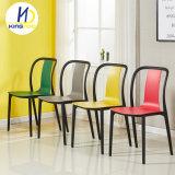 [فكتوري بريس] خارجيّ أعزل أبيض ظهر دعم يكدّر كرسي تثبيت بلاستيكيّة