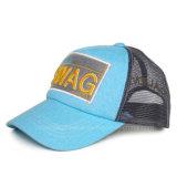 方法昇進のDestoryのトラック運転手の網の帽子