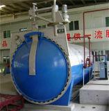 Autoclave de cristal horizontal de la laminación de la venta caliente del arreglo para requisitos particulares