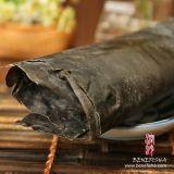 TassyaはDashi Kombuを乾燥した