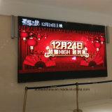 Affichage vidéo P3.91 de DEL pour la publicité