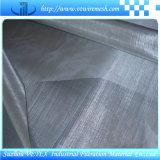 Treillis métallique de haute qualité d'acier inoxydable