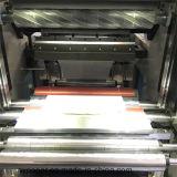 Высокоскоростная бумага разрезая перематывать машины