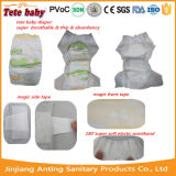 Os tecidos descartáveis respiráveis Eco-Friendly de bambu os mais novos do bebê