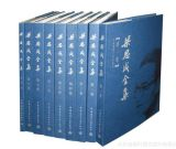 High Quality Cheap Price Novel Book / Fiction Book Printing Softcover Broché