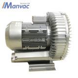 Usine en aluminium de turbine à dépression de pompe de vortex
