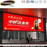 Colore completo LED di alta definizione esterna P5 che fa pubblicità allo schermo