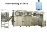 自動5ガロンのバレルの飲料水の洗浄の満ちるキャッピングの満ちるプラント