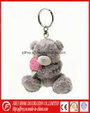 Миниая игрушка Keychain для промотирования подарка праздника