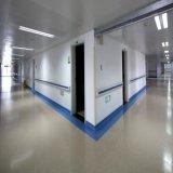El panel de pared de aluminio de cortina del uso interior material de la decoración para la decoración interior con incombustible