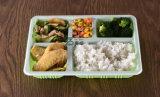 Conteneur de nourriture de partition de la couleur 5 de Green&White avec le couvercle (950ml)