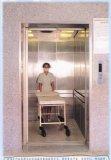 Type d'entraînement de Vvvf ascenseur d'hôpital de bâti avec le prix usine