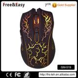 Цветастая освещенная контржурным светом СИД самая лучшая мышь разыгрыша компьютера