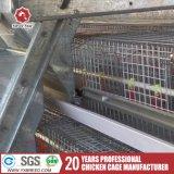 Vogel-Rahmen für Schicht oder Bratrost in Indien