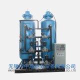 La planta industrial generador de oxígeno PSA.