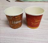 Impression en gros 2.5oz de Flexo petites cuvettes de café de papier