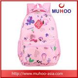 Mode Filles fleur sac à dos Sac pour la promotion de l'école