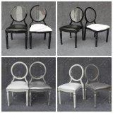 スタック可能白いイベントおよび宴会の食堂(YC-D88)のための取り外し可能な水晶アクリル樹脂のパッドが付いているChiavariルイXVの結婚の椅子