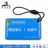 アクセス制御レーザーコードPVC RFIDギフトのカード