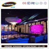 El colmo restaura la tarifa P2.5 LED de interior a todo color que hace publicidad de la cartelera
