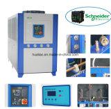 Refrigeratore di acqua industriale raffreddato aria di Huali