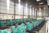 パーキンズエンジンのディーゼル発電所の発電機との15kVA