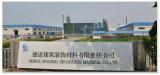 مصنع [ديركت سل] [بفك] فينيل لوح أرضية