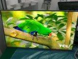 """Monitor da ciência médica da definição de Ksk-H320uhd 32 """" ultra HD 4k"""
