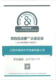 Lamiera di acciaio E-I del silicone della laminazione di 3 fasi