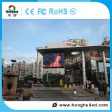 Location de voiture pleine couleur P8 Panneau d'affichage LED extérieur pour la place culturelle