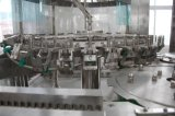 آليّة بلاستيكيّة زجاجة شراب سائل [فيلّينغ مشن]