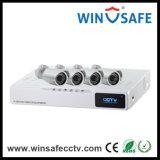 スマートなホームセキュリティーシステムIPカメラNVRキット