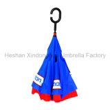 Customized Handsfree Straight Reverse Inverted Umbrella (SU-0023I)