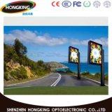 Im FreienStraßenlaterne, die Bildschirmanzeige LED-P5 mit drahtloser Steuerung bekanntmacht