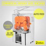 電気オレンジスクイーザジュースのJuicerの出版物ディスペンサー機械